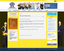 Pages United Multicultural Directory
